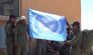 Raqqa Internal Security Force - Syria
