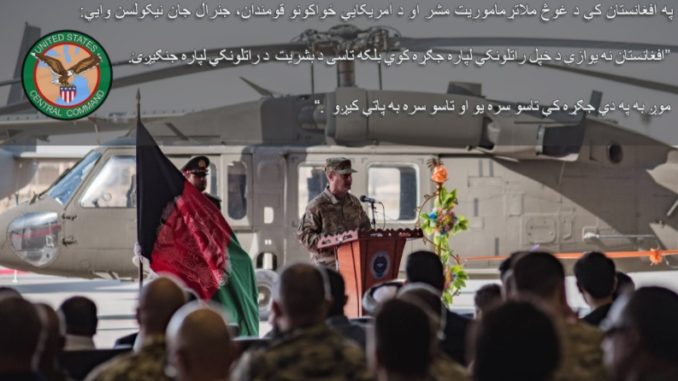 A ceremony was held in Kandahar in October 2017 celebrating the transfer of the initial Blackhawk UH-60 helicopters to the Afghan Air Force (AAF). (CENTCOM photo)