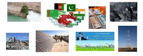 Development in Afghanistan